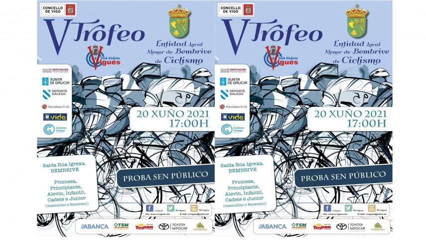 O-V-Trofeo-Entidad-Local-Menor-de-Bembrive-celebrase-este-domingo