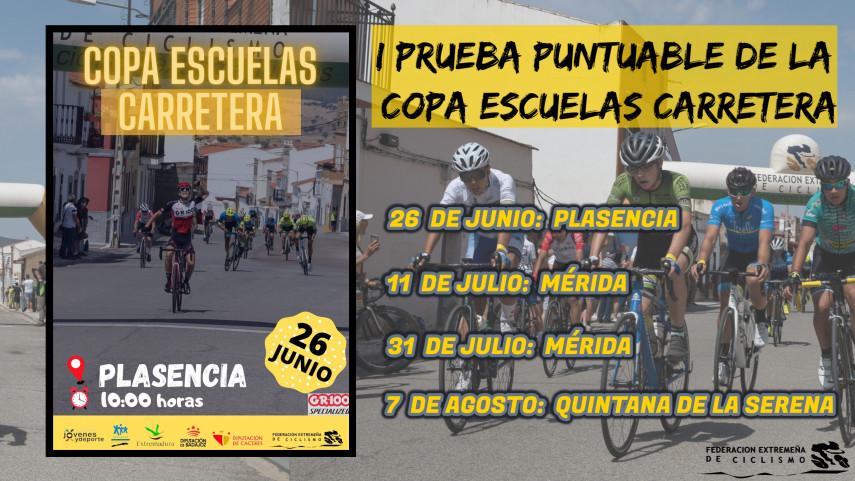 ESTE-SABADO-ARRANCA-LA-COPA-ESCUELA-CARRETERA