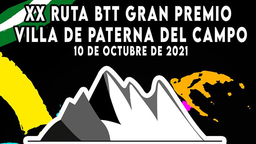 Informacion-sobre-la-apertura-de-inscripciones-para-el-Campeonato-de-Andalucia-BTT-Maraton-2021