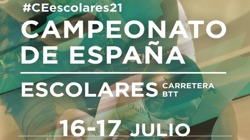 LISTADO-DE-SELECCIONADOS-CAMPEONATOS-DE-ESPANA-EN-EDAD-ESCOLAR-Y-JUNIORS