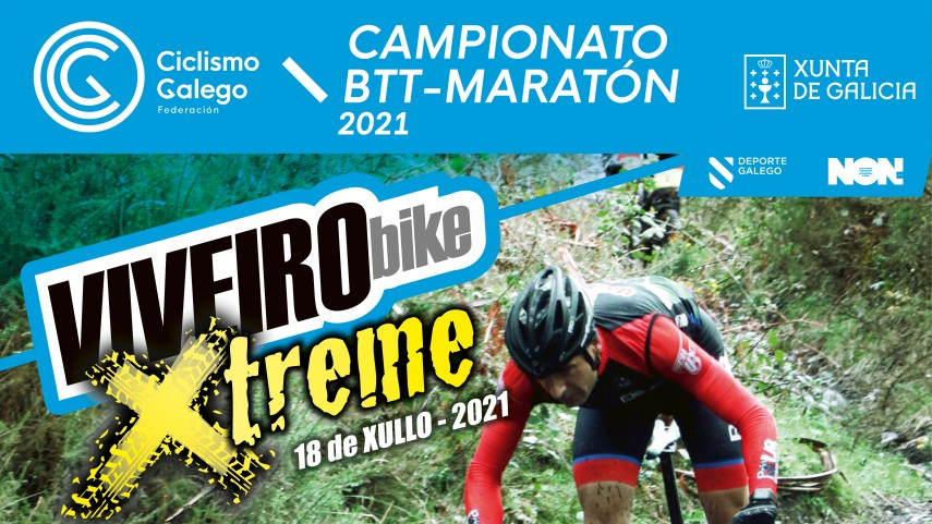Aprazado-o-Campionato-de-Galicia-XCM-Viveiro-Bike-Xtreme