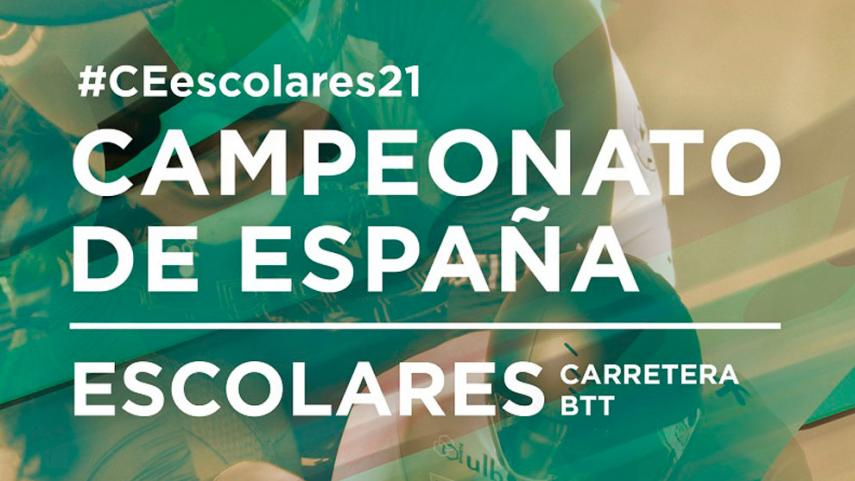Convocatoria-de-la-Seleccion-Aragonesa-para-los-Campeonatos-de-Espana-Escolares-2021