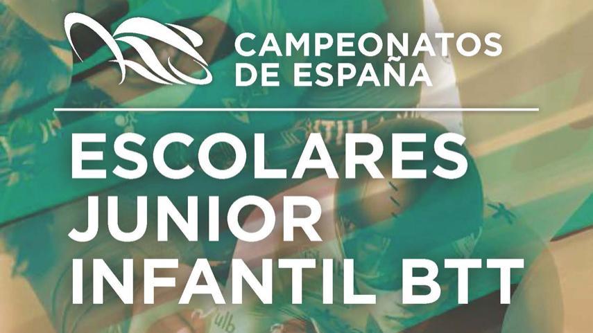 La-Selecciones-Madrilenas-de-Escuelas-y-Juniors-a-por-todas-en-los-Campeonatos-de-Espana-
