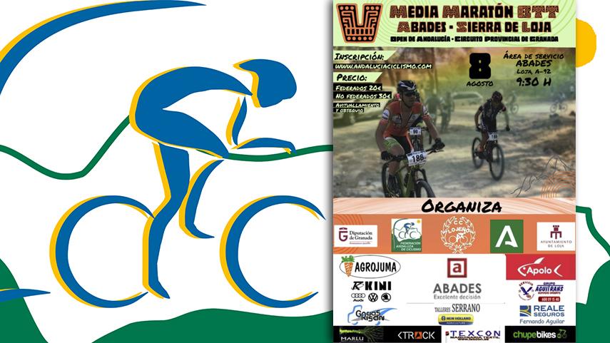 Loja-marcara-el-inicio-del-Open-de-Andalucia-BTT-Media-Maraton-2021-