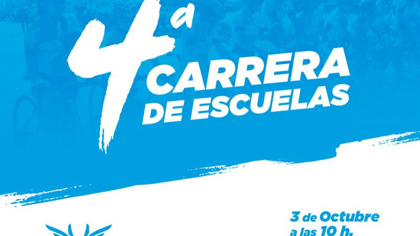 La-Carrera-de-Escuelas-de-la-Fundacion-Contador-regresa-a-las-calles-de-Pinto-el-3-de-Octubre
