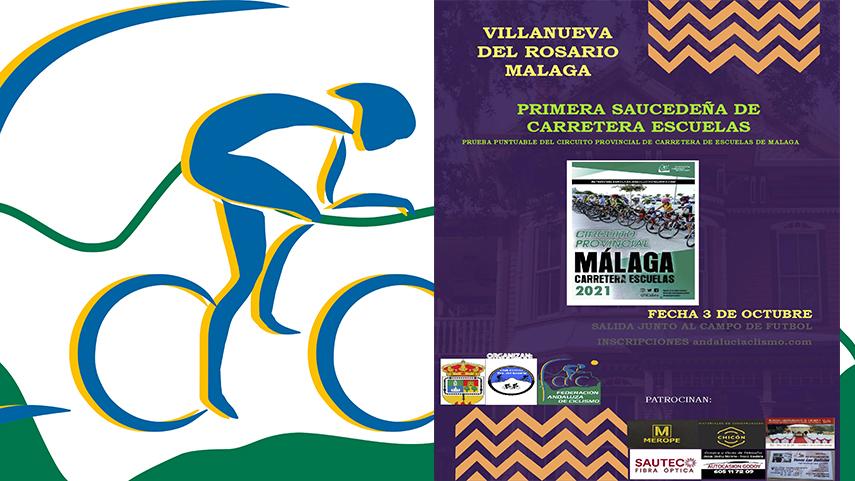 I-Trofeo-Saucedena-de-Carretera-proximo-reto-del-Provincial-de-Malaga-Escuelas
