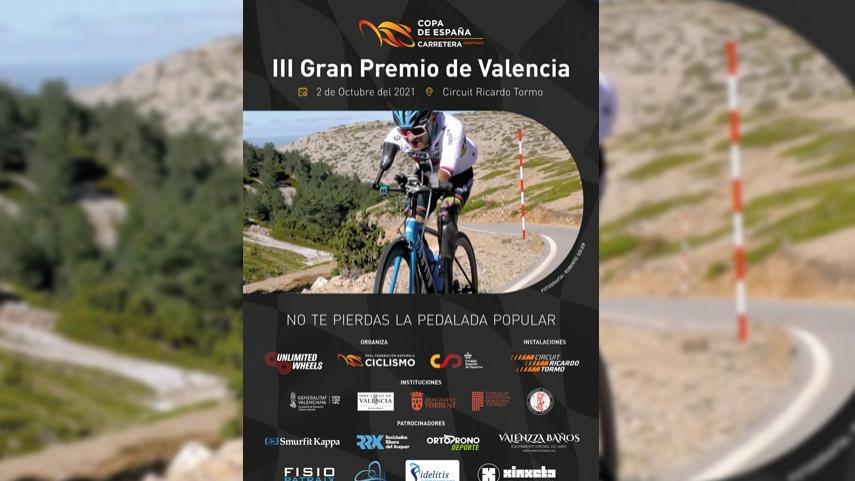 El-III-Gran-Premio-de-Valencia-acogera-la-quinta-prueba-de-la-Copa-de-Espana-de-Adaptado