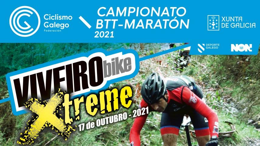 O-Campionato-de-Galicia-de-BTT-Maraton-vese-obrigado-a-adiantar-un-dia-a-sua-celebracion-