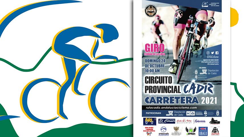 El-Provincial-gaditano-de-carretera-llegara-a-su-fin-con-el-Giro-Ciudad-La-Linea-de-la-Concepcion